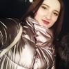 Екатерина, 21, г.Казань