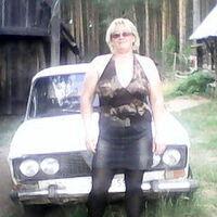 Галина, 46 лет, Лев, Березники