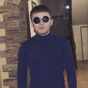 Тони 22 Ханты-Мансийск