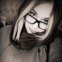 Анастасия, 21 год, Стрелец, Новороссийск