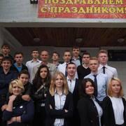 Маша 29 Тольятти