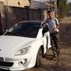 Алексей, 32, г.Иссык
