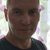 Алег, 43, г.Кстово