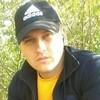 Алекс, 40, г.Улан-Удэ