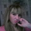 Anastasiya, 28, Balashov