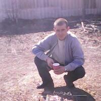 макс, 29 лет, Рак, Лисичанск