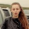 Светлана, 21, г.Москва