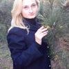 Алеся, 28, г.Подольск