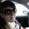 Yuliya, 30, Donskoj
