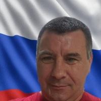 Дмитрий, 49 лет, Весы, Москва