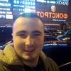 Бодя, 23, г.Львов