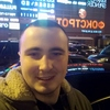 Бодя, 23, Львів