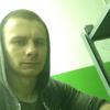 Андрей, 31, г.Чернигов