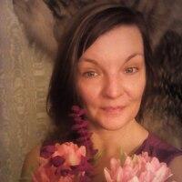 Екатерина, 39 лет, Водолей, Москва