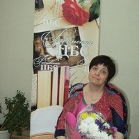 Милана, 48 лет, Близнецы, Заозерный