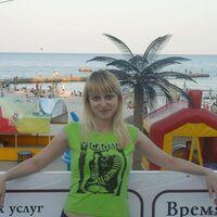 Дарья, 31 год, Рак, Борисов
