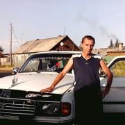 Кирилл 48 Ангарск