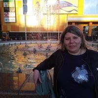 Юлия, 39 лет, Козерог, Москва