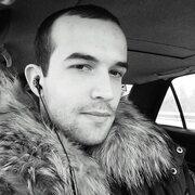знакомства по россия вебкамерой