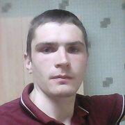 Александр 22 года (Козерог) на сайте знакомств Тербунов