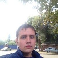 Павел, 25 лет, Телец, Воронеж
