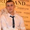 Victor, 28, г.Львов
