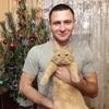 Иван, 21, Херсон