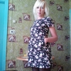 Ксения Белёва, 25, г.Кызыл