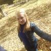 Яна, 16, Калинівка