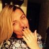 Маряна, 36, г.Тернополь