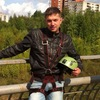 Артур, 33, г.Ижевск