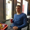 Влад, 22, Луганськ