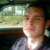 Александр, 24, г.Калининград