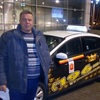Дмитрий, 42, Куп'янськ