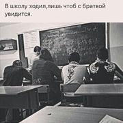 Дилшод Узоков 51 Москва