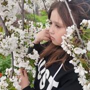 Білик Софія 19 Кривой Рог