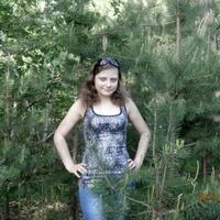 Юлия, 29 лет, Козерог, Казань