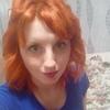 TorySecret, 21, г.Николаев