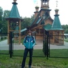 Алена, 30, г.Саров (Нижегородская обл.)