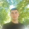 Virgil, 21, г.Бельцы