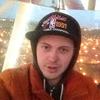 Lass Vegas, 24, г.Харьков
