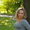 Аня, 40, г.Новый Уренгой
