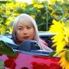 Наталья, 33, г.Бийск