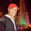 АНАТОЛИЙ, 43, г.Горишние Плавни