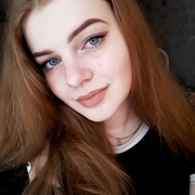 Екатерина 18 Калуга