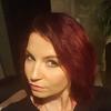 Полина, 37, г.Прага