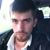 Max, 29, г.Кирово-Чепецк