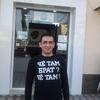 Степан Сукиасян, 35, г.Ташкент