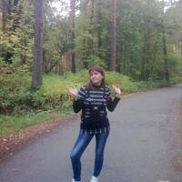 Наталья, 44 года, Весы, Екатеринбург