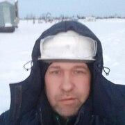 Антон 48 Ноябрьск